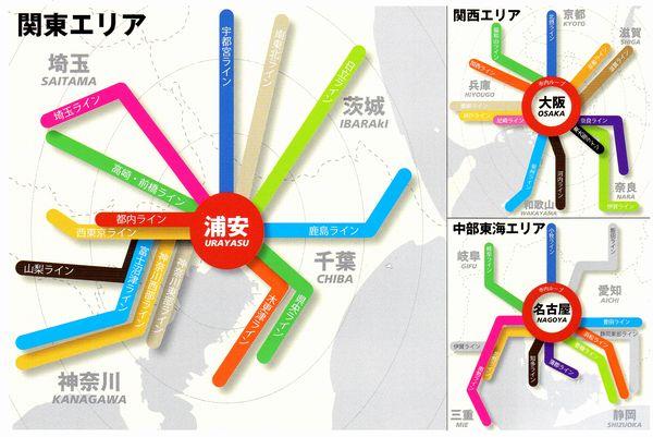 大阪・名古屋・苫小牧を基点として混載(積み合せ)ネットワーク